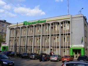 Филиал Приватбанка