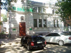 """Филиал банка """"Пивденний"""""""