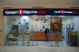 """Филиал банка """"Кредит Европа"""""""
