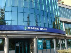 Филиал Марфин Банка