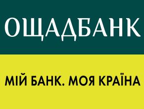 Ощадбанк новый логотип