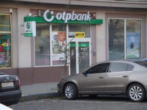 Отделеие ОТП банка