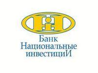 """Логотип банка """"Национальные инвестиции"""""""