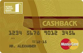 Кредитная карата «CASHBACK MasterCard Gold» от «Хоум Кредит Банка»