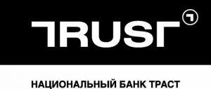 "Логотип национального банка ""Траст"""