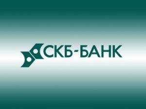 """Логотип """"СКБ-Банка"""""""