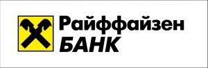"Логотип ""Райффайзенбанка"""