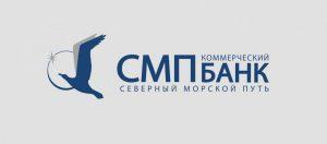 """Логотип """"СМП Банка"""""""