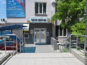 "Офис банка ""Форум"""