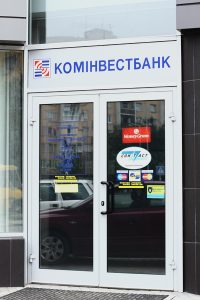 Вход в офис Коминвестбанка