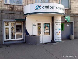 """Офис банка """"Кредит Агриколь"""""""