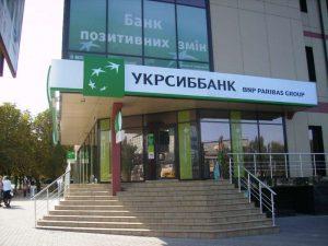 Офис Укрсиббанка