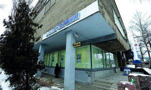 "Фото офиса банка ""Первого"""