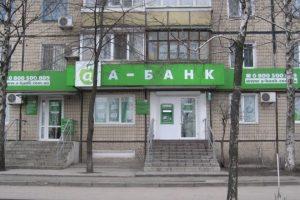 Отделение Акцент-банка