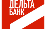 Логотип Дельта Банка
