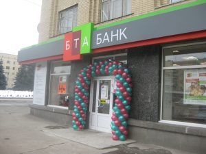 Офис БТА Банка