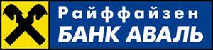"""Логотип """"Райффайзен Банк Аваль"""""""