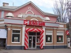Новый офис Дельта банка