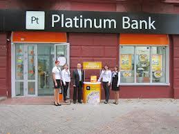 Филиал Платинум Банка
