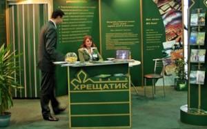 """Офис банка """"Хрещатик"""""""