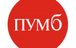 Логотип ПУМБ