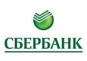 """Логотип """"Сбербанка"""""""