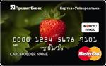 """Логотип карты """"Универсальная"""" от Приватбанка"""