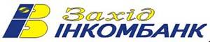 Логотип Захидинкомбанка