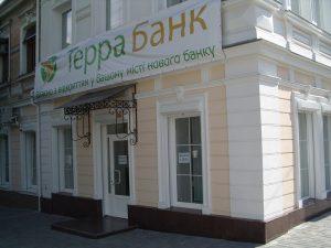 Новый филиал Терра-банка
