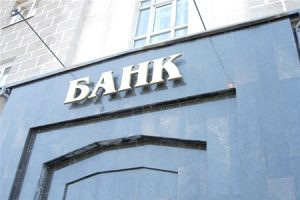 Отделение Мелиор Банка
