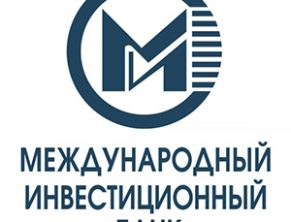 Логотип Международного Инвестиционного банка
