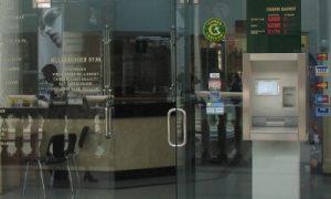 Новый офис Профинбанка