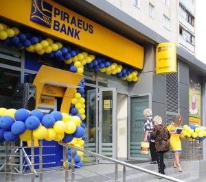 Филиал Пиреус Банка