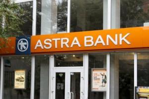 Вход в отделение Астра Банка