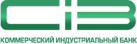 Логотип Коммерческого индустриального банка