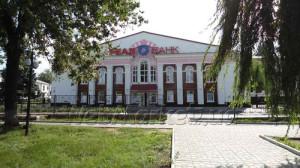 Филиал Реал Банка