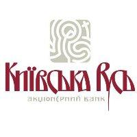 """Логотип банка """"Киевская Русь"""""""