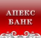 Логотип Апекс-банка