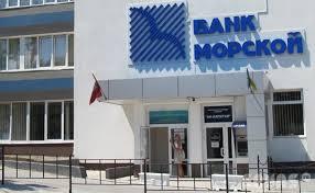 """Фото отделения банка """"Морской"""""""
