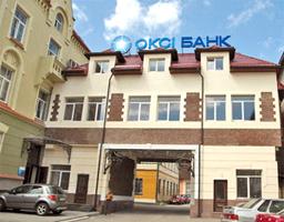 Филиал ОКСИ Банка