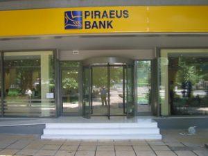 Офис Пиреус банка
