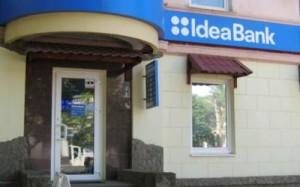 Фото офиса Идея банка