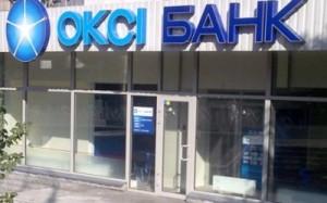Офис ОКСИ Банка