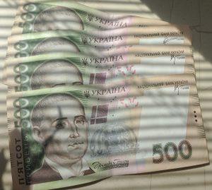 2000 гривен