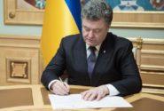 Президент подписывает закон о потребительском кредитовании