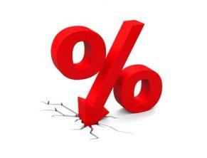 Процентные ставки вниз