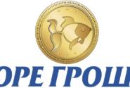 Кредит на карту любого банка в Украине