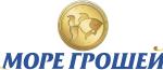 Кредит онлайн в Украине до 10 000 гривен получить деньги на карту