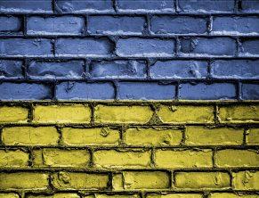 Получить кредит в Украине