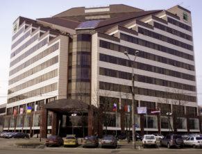 Приватбанк главный офис